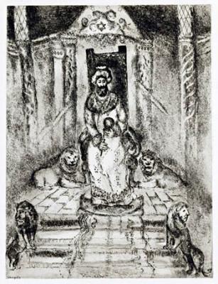 Il re saggio per antonomasia, Salomone, di Chagall