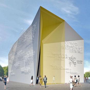 Il progetto del padiglione della Santa Sede a Expo 2015