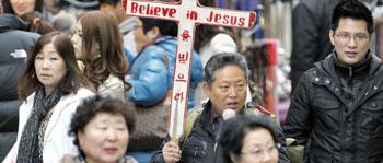 Corea-cristiani