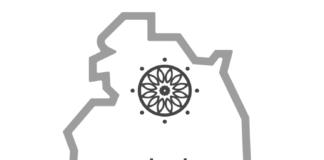 logo chiese dell'Umbria disposizioni Coronavirus