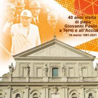 Il logo in ricordo dei 40 anni dalla visita di Papa Giovanni Paolo II a Terni